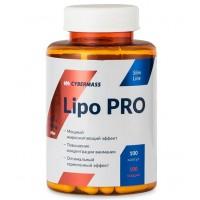 Lipo Pro (100капс)